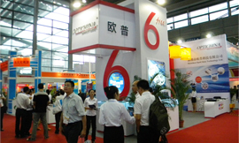 Shenzhen Light Fair 2013